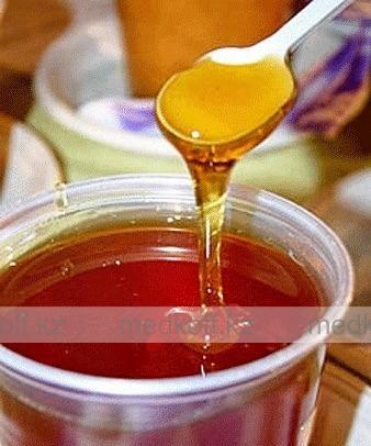Мёд высокогорное разнотравье